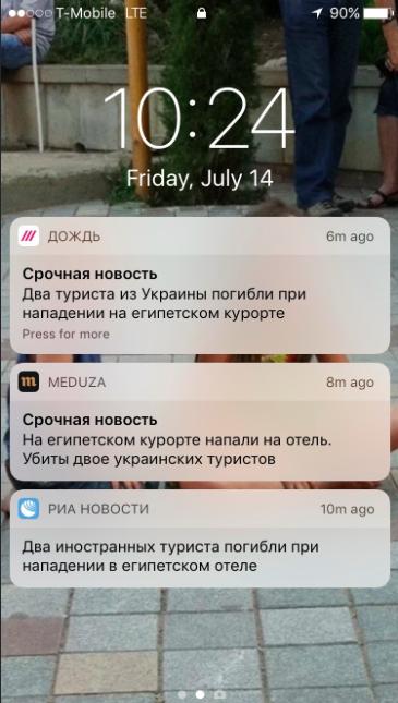 Снимок экрана 2017-07-15 в 19.05.05