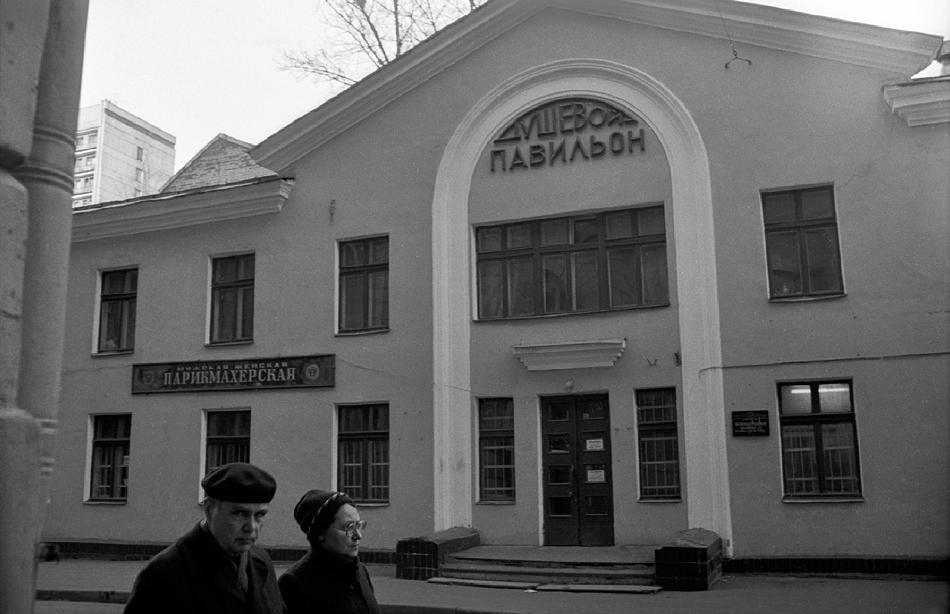 Душевой павильон, фото А. Олевского