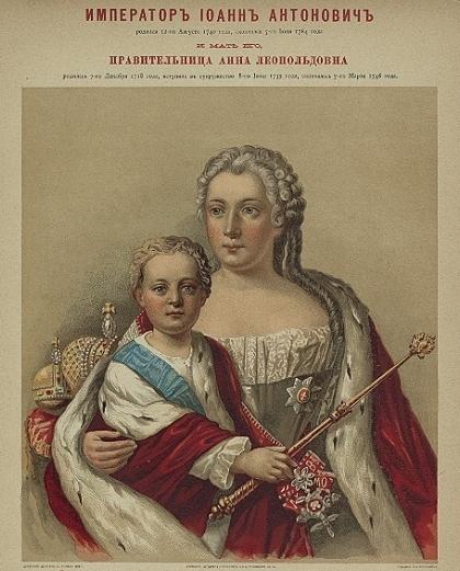 imp Ioann Antonovich_pravitelnica Anna Leopoldovna