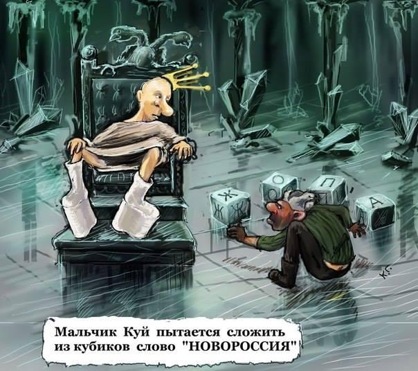 трон.путин.1
