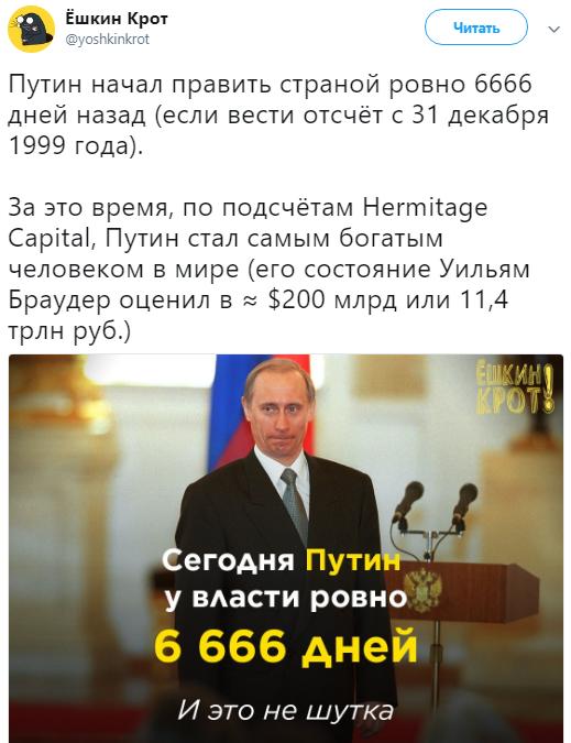 https://ic.pics.livejournal.com/olga1982a/57841854/1275399/1275399_original.png