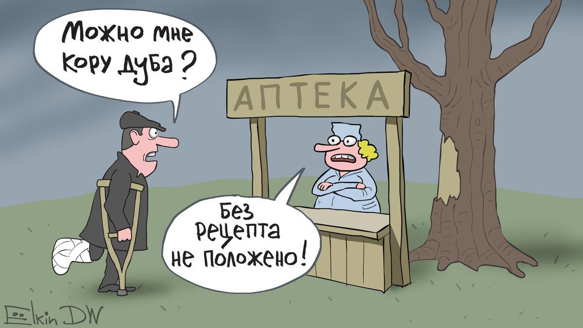 У РФ пропонують карати за підтримку та дотримання антиросійських санкцій - Цензор.НЕТ 2141