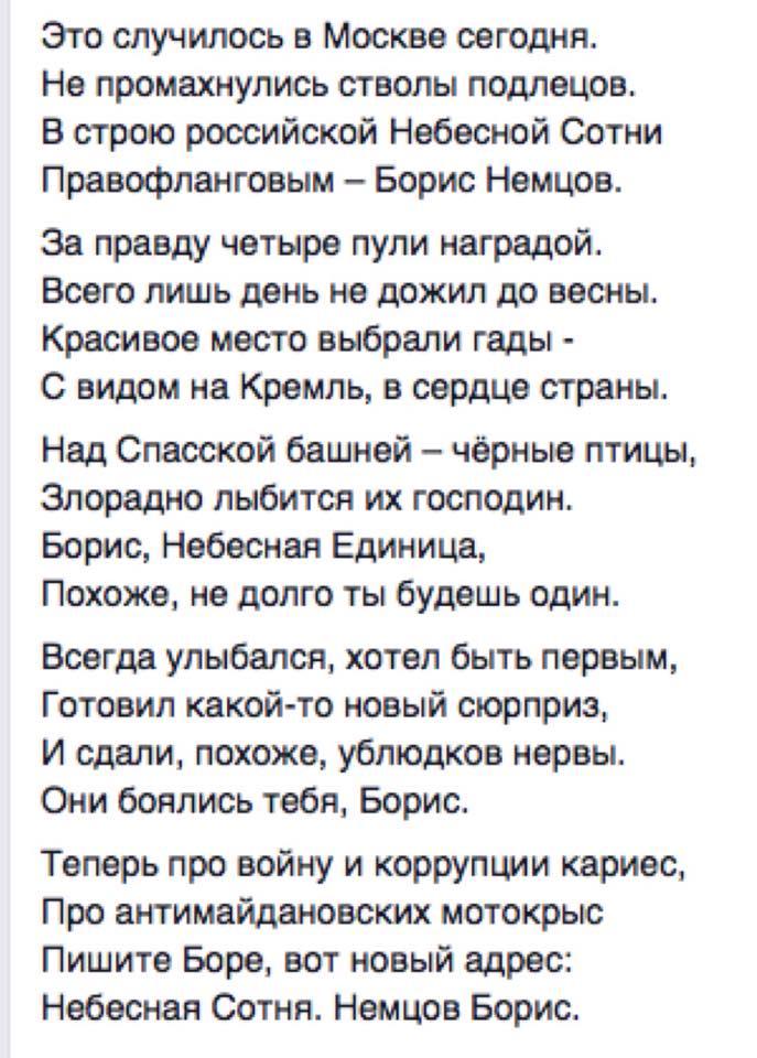 zhenskiy-striptiz-devushki
