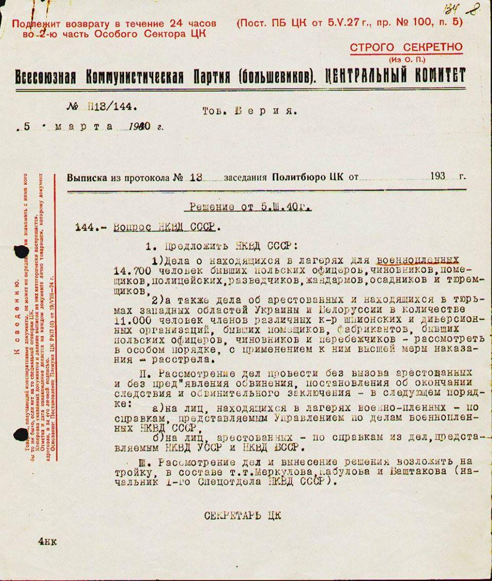 Из-за конфликта в Украине поляки стали хуже относиться к России и ее гражданам - опрос - Цензор.НЕТ 9070