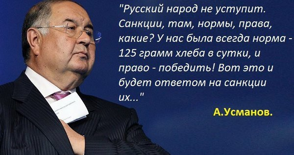 Богатые россияне не плачут