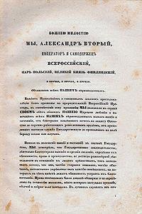 19.02.1861.02