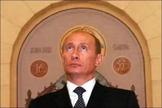 икона.Путин.02