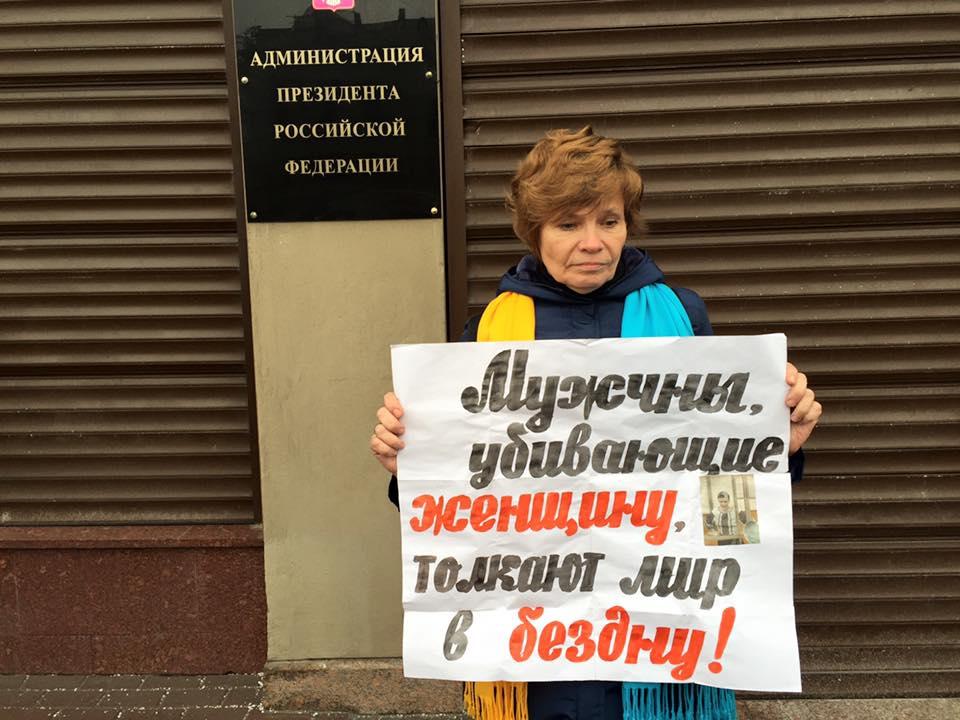Мазурова.06.03.16.01