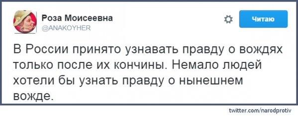 вождь.01