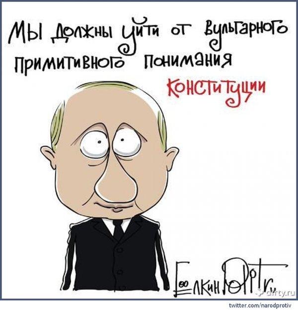 карикатура.пу.01