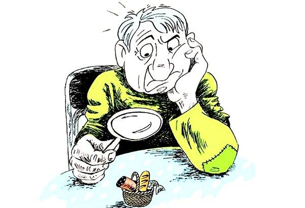 Картинки по запросу Карикатура про прожиточный минимум
