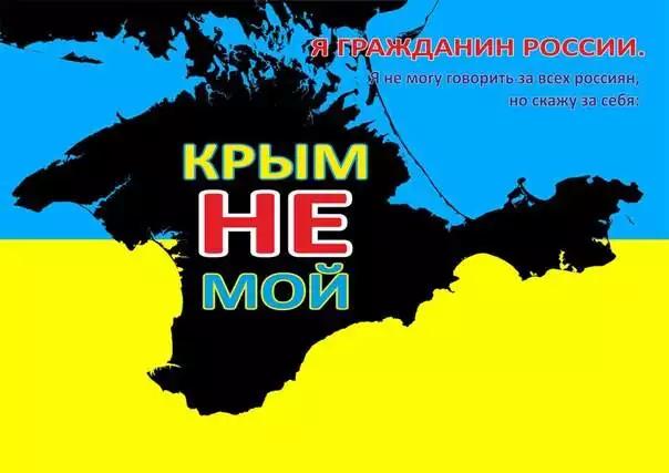 Крым.01