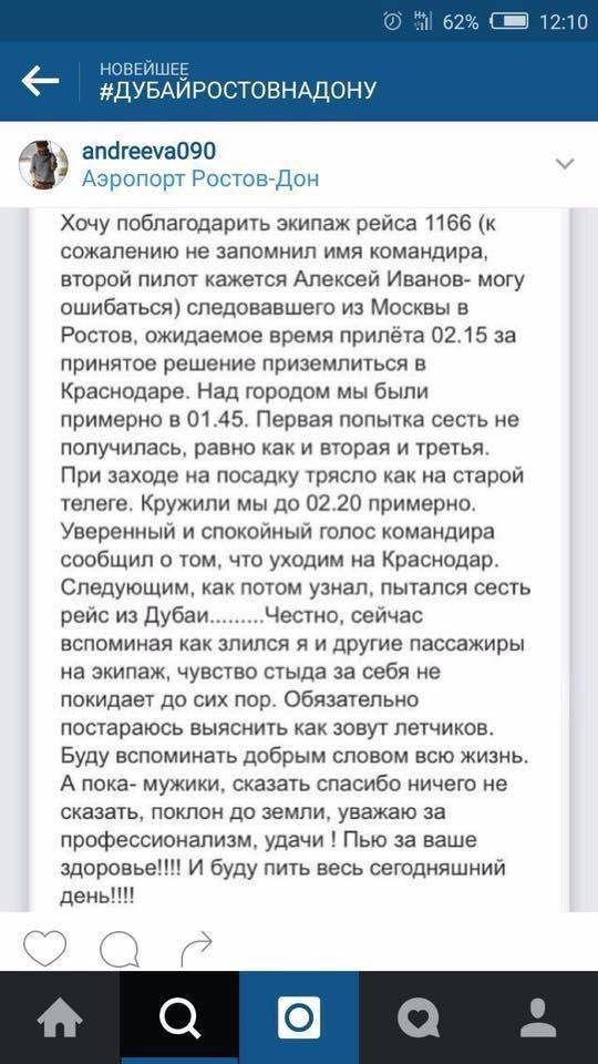 славааэрофлоту.01