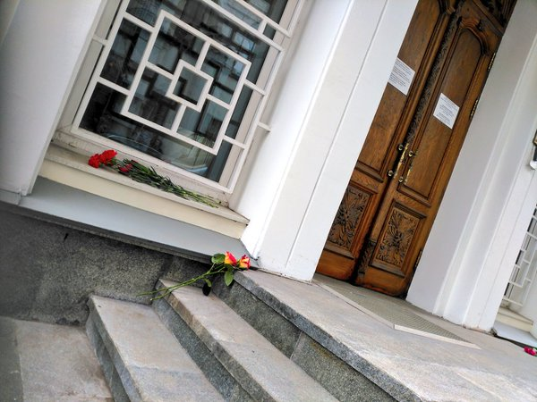 посольство.22.03.16.01