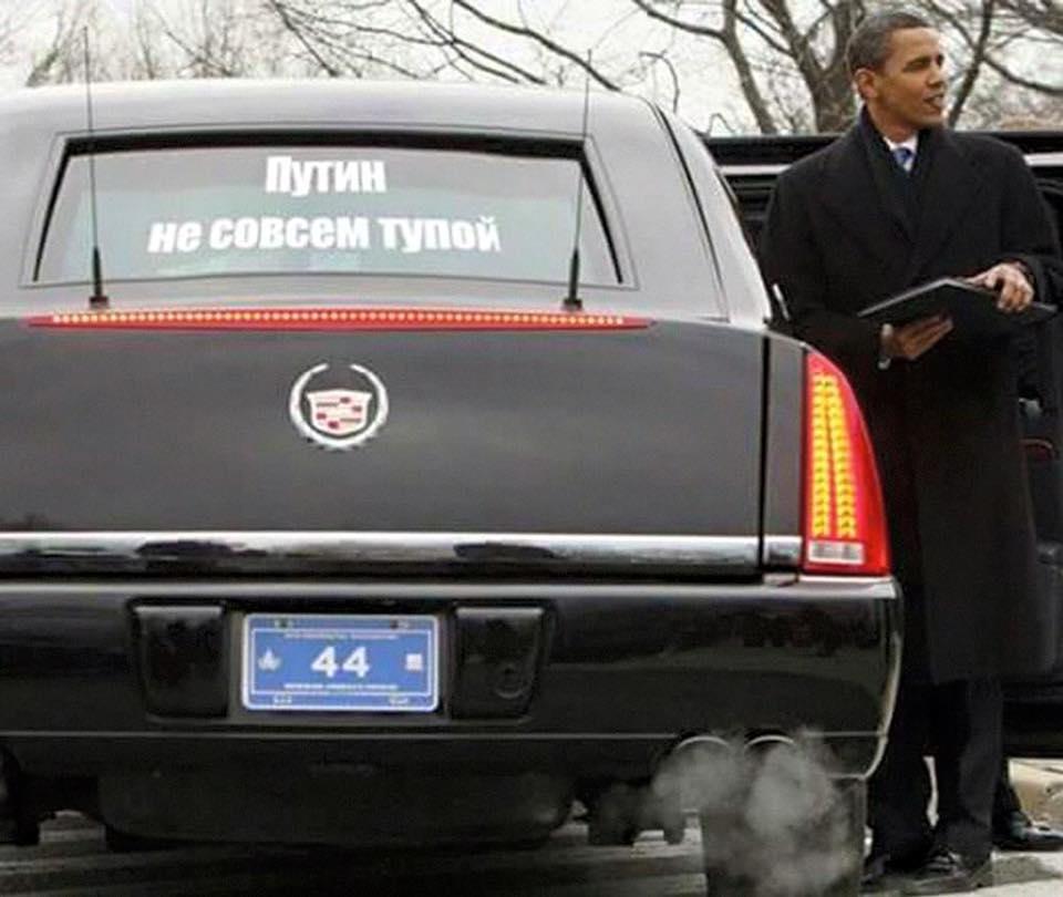 пу.Обама.01