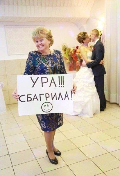 свадьба.06