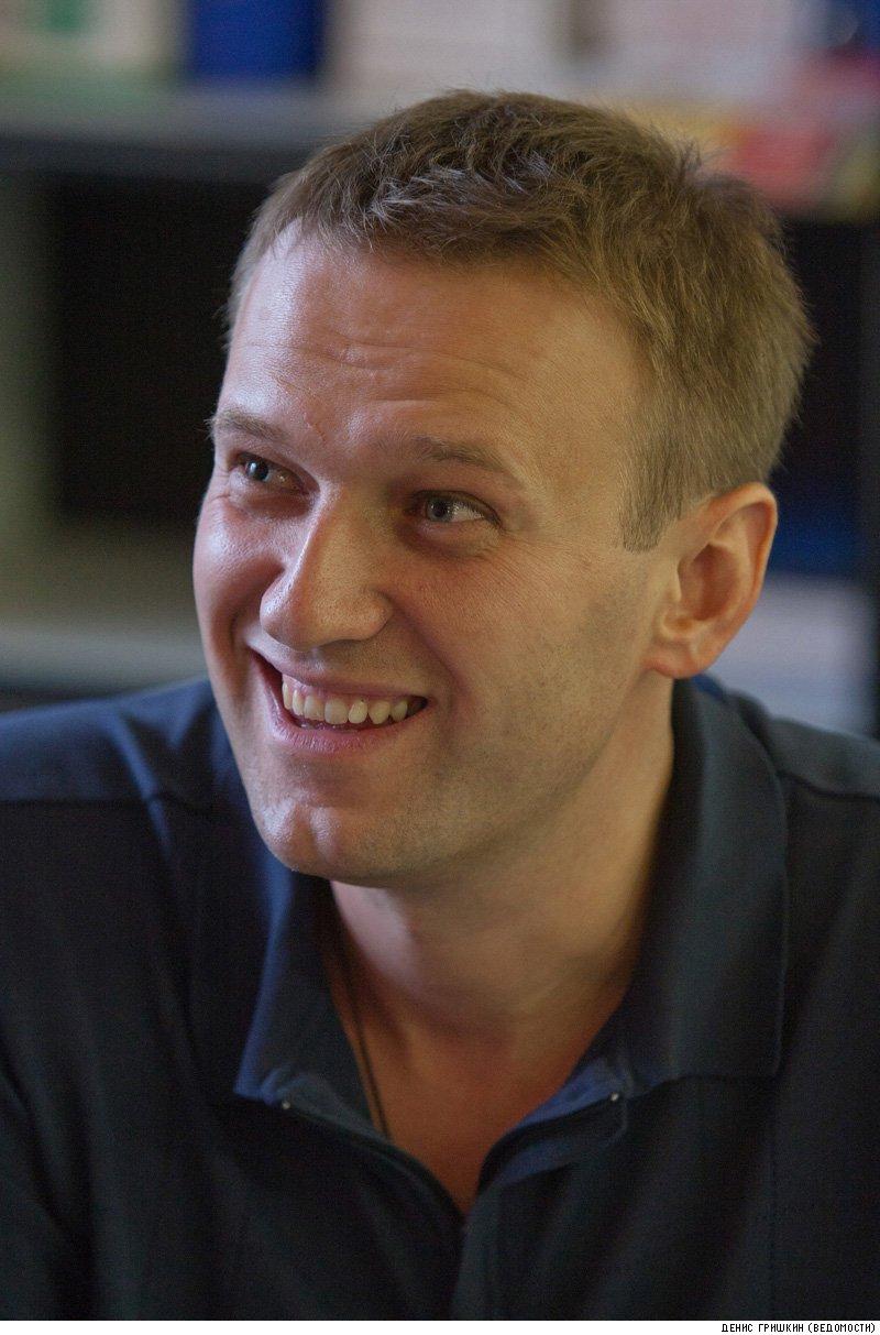 Навальныйвед