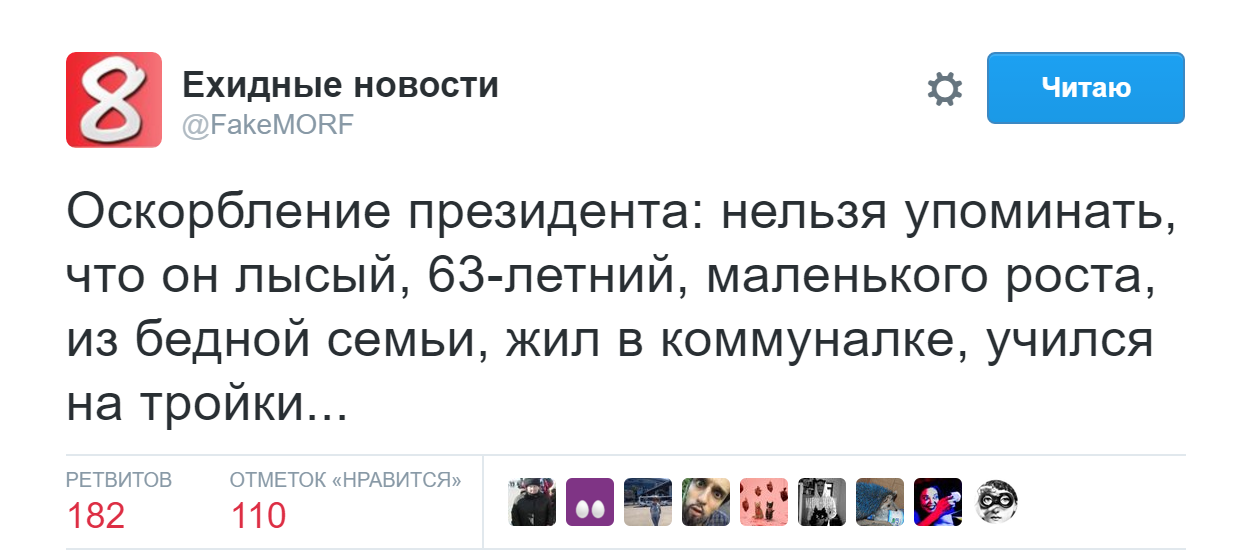 пу.твит.01