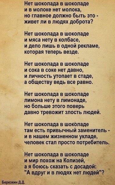 цитата.стихи.01