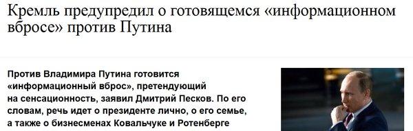 ЕР.вброс.01