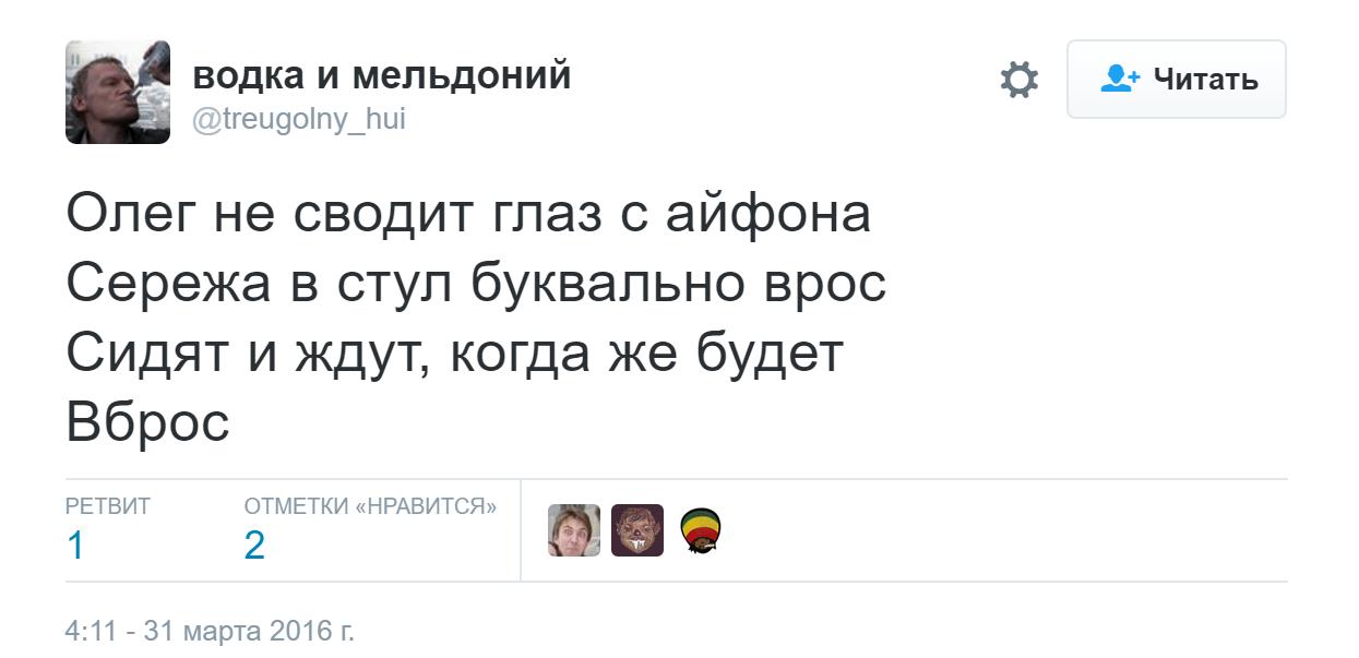 ЕР.вброс.03
