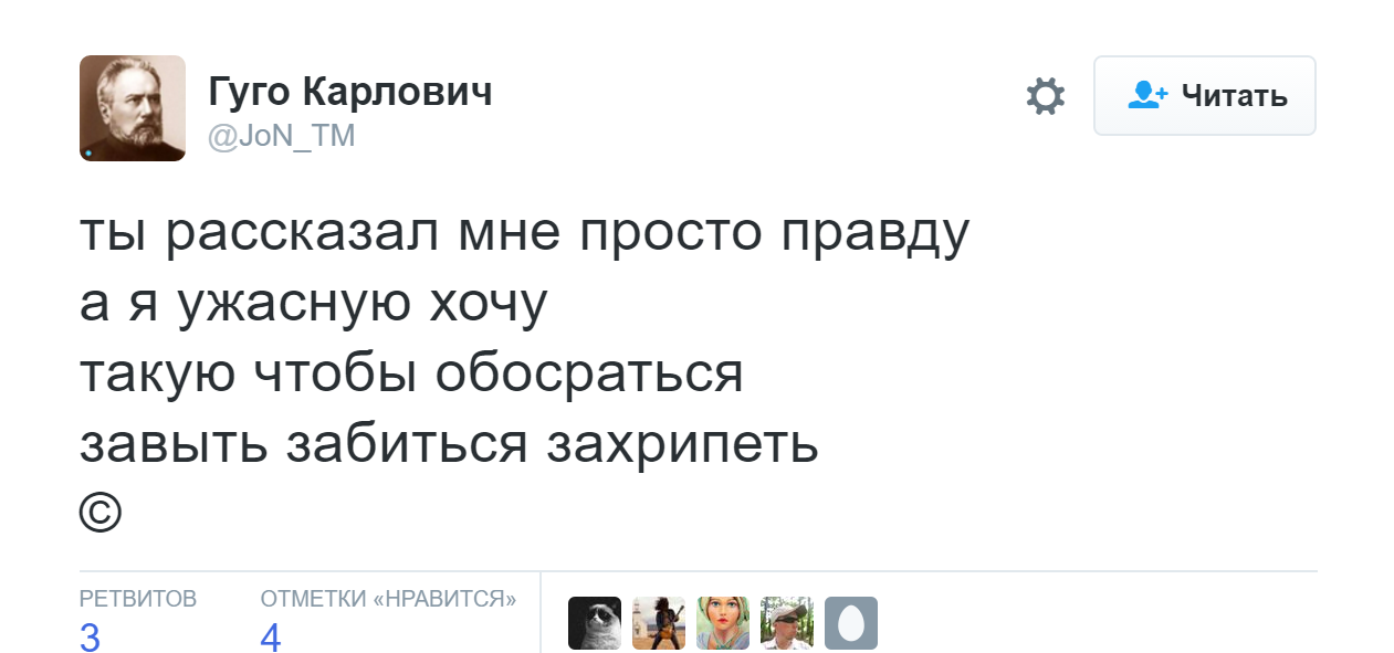 твит.вброс.01