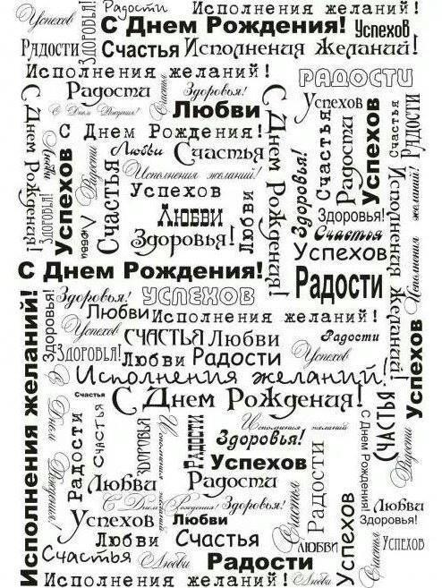 ДР.01