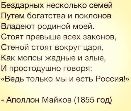 стихи.Майков.01