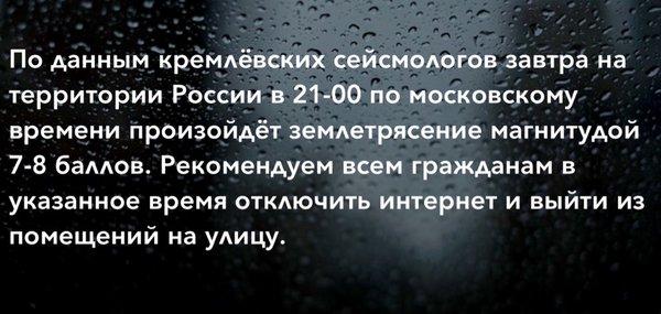 ЕР.вброс.05