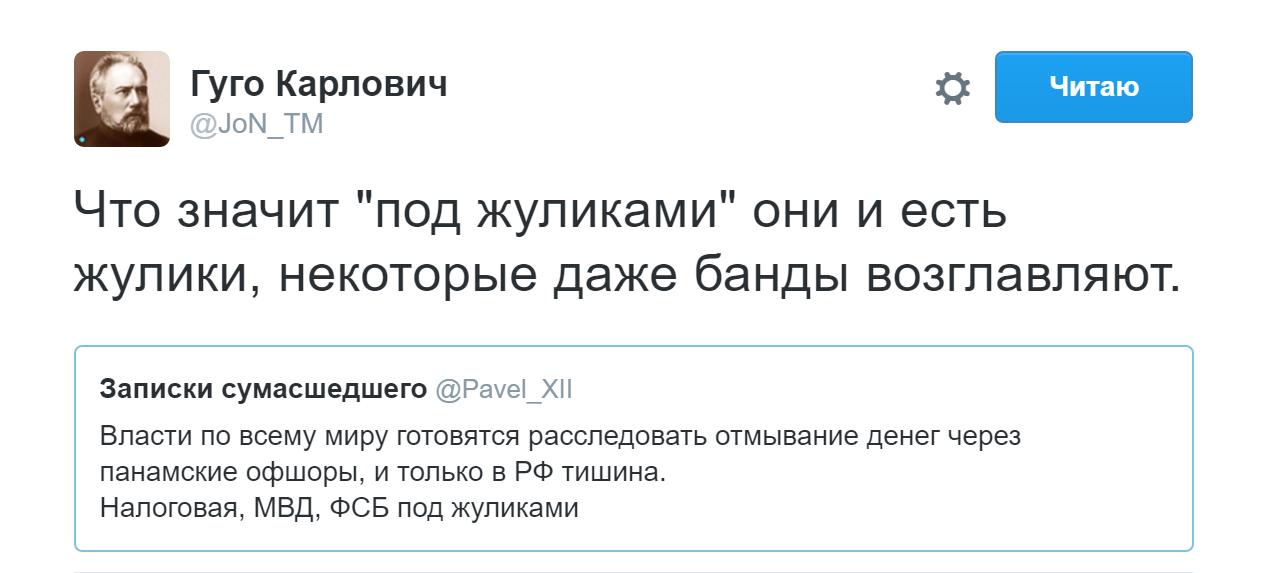 твит.вброс.17