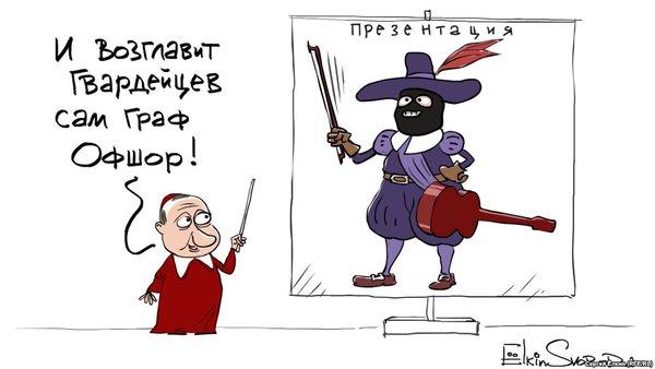 Ёлкин.11