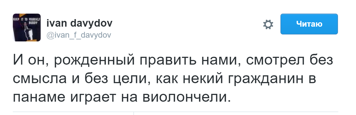 твит.вброс.23