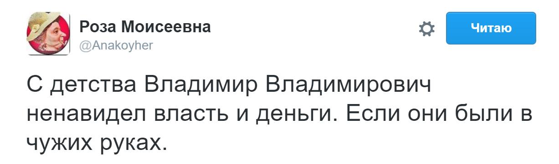 твит.пу.05