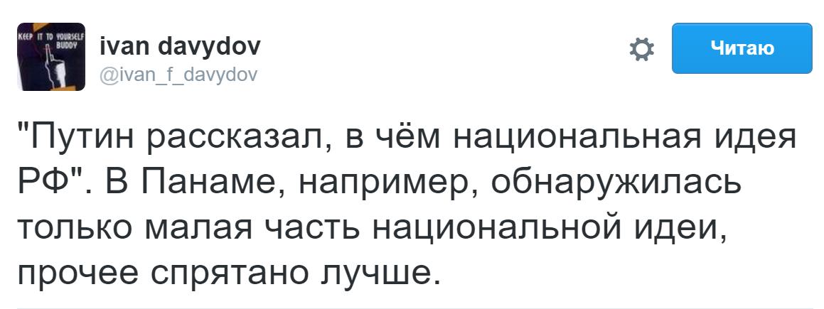 твит.вброс.28