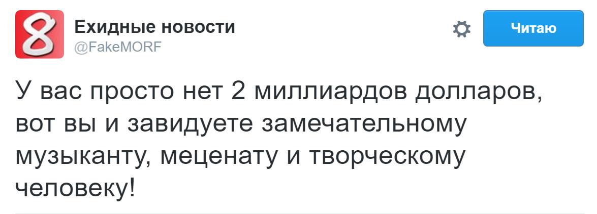 твит.пу.09