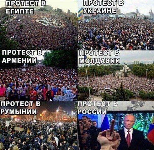 твит.протесты.1