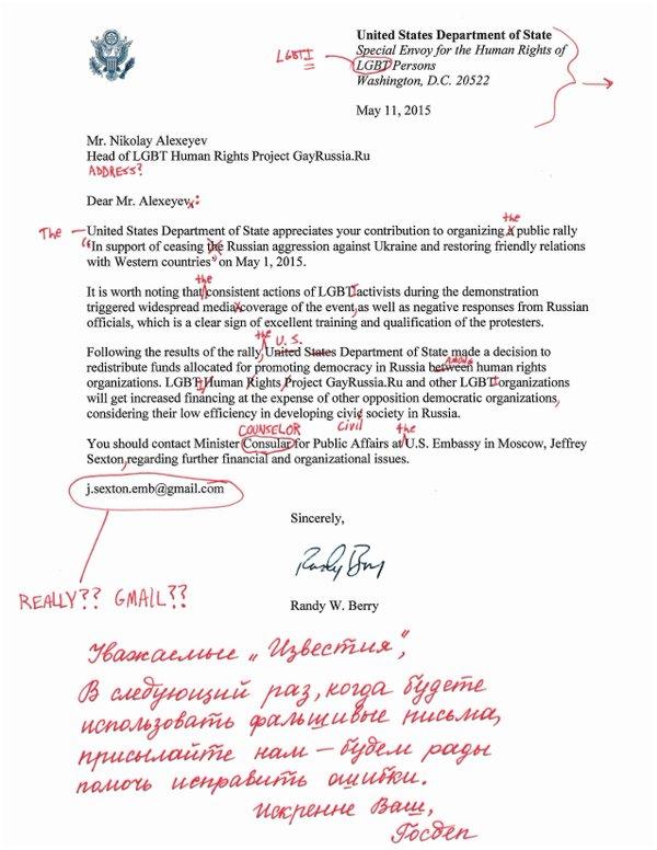 твит.Навальный.03