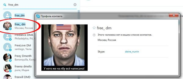 твит.Навальный.04