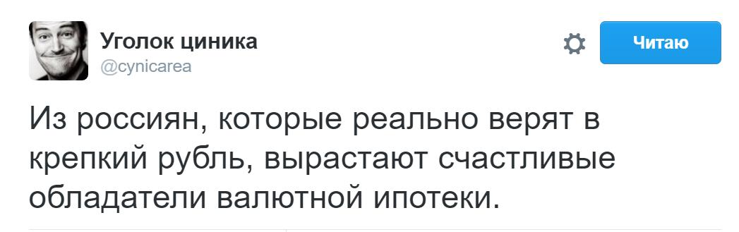твит.курс.01