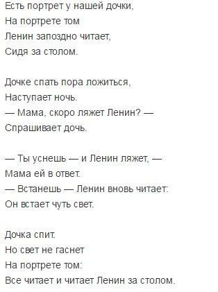 прямлин.03