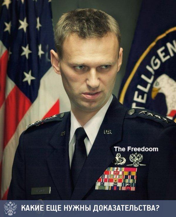 Навальный.агент.04