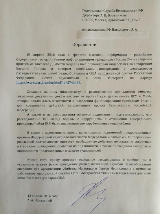 Навальный.агент.05