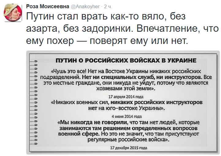 твит.пу.10