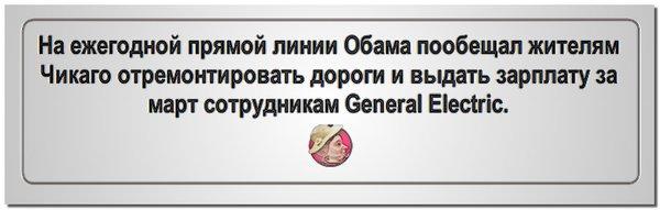Ситуация в зоне АТО обостряется: за минувшие сутки боевики 104 раза нарушили режим тишины, - штаб - Цензор.НЕТ 3618