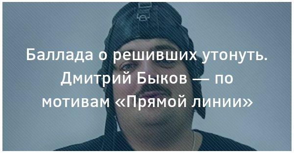 Быков.03