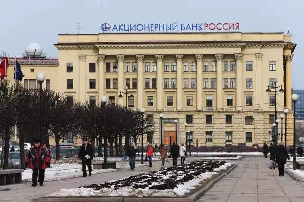 АБ.Россия.0