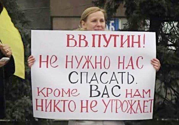 плакат.пу.01
