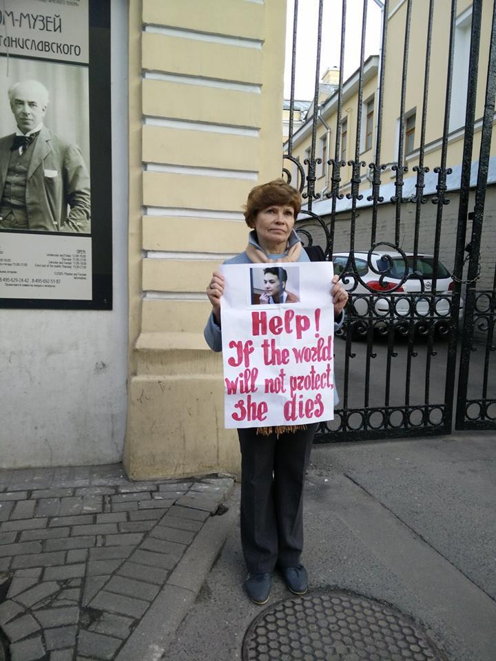 Савченко.пикет.02