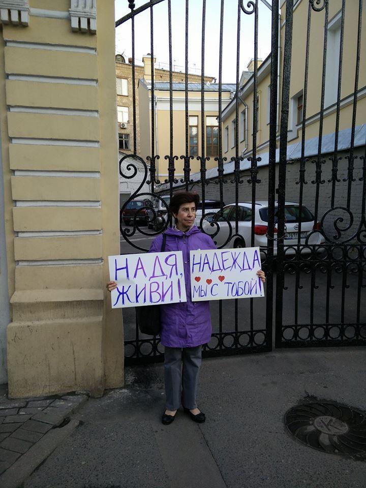 Савченко.пикет.03