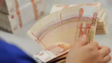 деньги.01